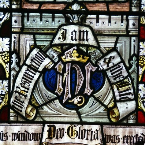 Zechariah and Elizabeth window - detail of dedication